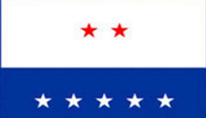 LDP Flag - দরিদ্র মানুষের খাদ্য নিরাপত্তার জন্য ব্যবস্থা গ্রহন করুন : এলডিপি