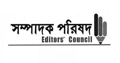 editor 390x205 - মানবজমিনের বিরুদ্ধে মামলা প্রত্যাহারের দাবি সম্পাদক পরিষদের