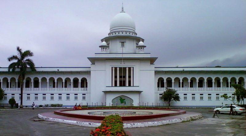 high court 800x445 - ডাক্তার-নার্সদের দ্রুত নিরাপত্তা সরঞ্জাম দিতে হাইকোর্টের নির্দেশ