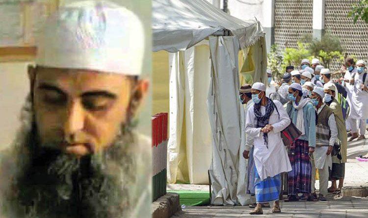 image 141283 1585665712 750x445 - মাওলানা সাদ ও তাবলিগ জামাতের বিরুদ্ধে মামলা