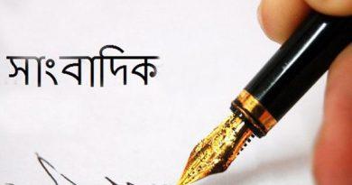 journalist 390x205 - ঝুকি নিয়ে সংবাদ সংগ্রহ করছে সাংবাদিকরা