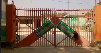 মানবেতর জীবনযাপন করছে কিন্ডারগার্টেন স্কুলের শিক্ষকরা